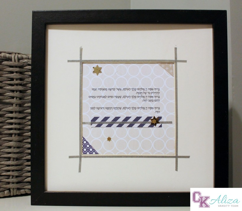 aliza ck hannukah blessings_footer_edited-1